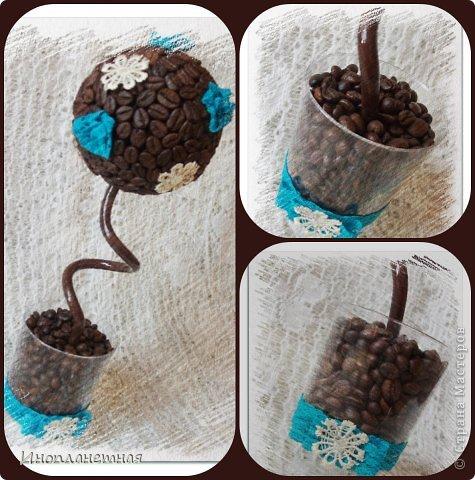 Кофеюша фото 1