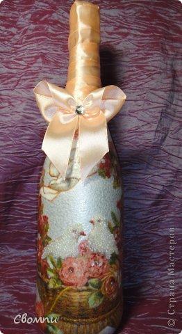 Свадебная бутылочка с элементами декора бисером :) фото 2