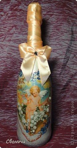 Свадебная бутылочка с элементами декора бисером :) фото 1