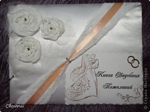 Свадебная бутылочка с элементами декора бисером :) фото 4