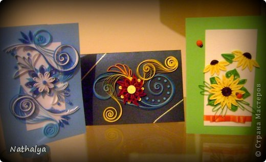 SUMER CARDS 2 фото 4