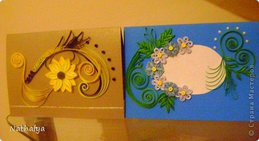 SUMER CARDS 2 фото 5