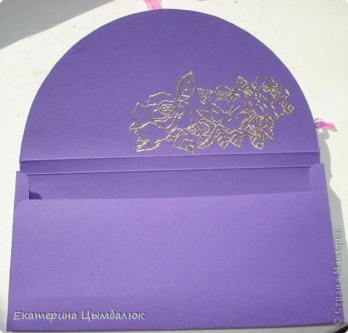Всем-всем добрый день! У меня сегодня опять коробочка-конверт для подарочного сертификата, который был подарен 14 июня на День рождения моей любимой мамочке.  фото 3