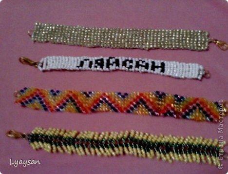Браслеты, ожерелья и брелки из бисера фото 9