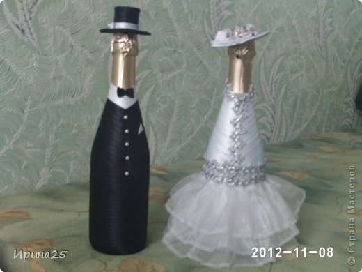 Жених+невеста фото 5
