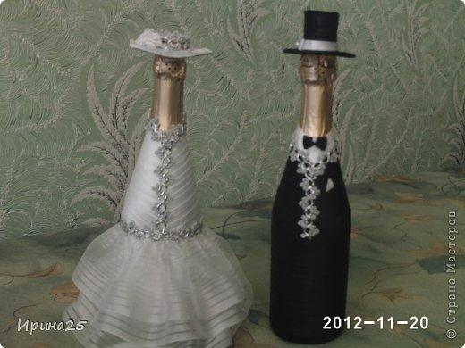 Жених+невеста фото 1