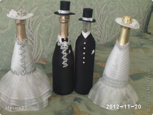 Жених+невеста фото 2