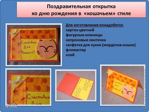 ppt37c.pptm_avtosohranennyy Как сделать торфяные таблетки своими руками