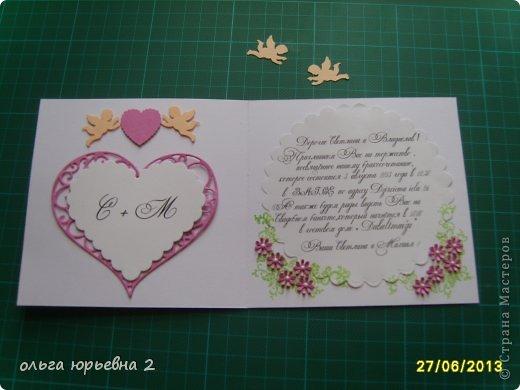 Попросили сделать пригласительные на свадьбу ( что нибудь попроще) фото 2