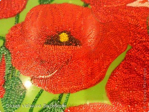 Рисунок выполнен в технике точечной росписи (point-to-point) на стекле. Подложка из плотного оргалита с креплениями для подвешивания Размер рисунка 21*29 см Выполнено акриловыми красками (производство Англия) (фото красок смотреть ниже) фото 2