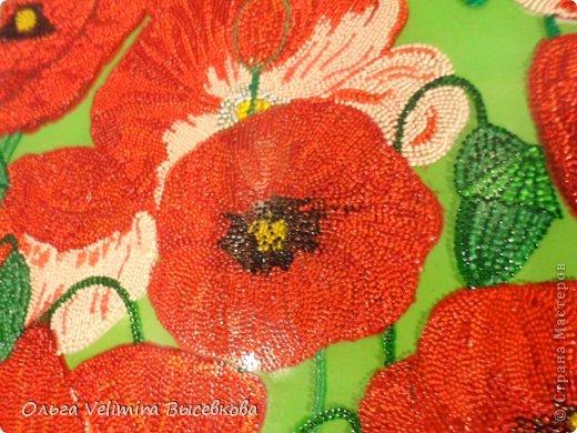 Рисунок выполнен в технике точечной росписи (point-to-point) на стекле. Подложка из плотного оргалита с креплениями для подвешивания Размер рисунка 21*29 см Выполнено акриловыми красками (производство Англия) (фото красок смотреть ниже) фото 10