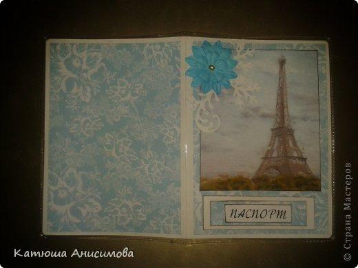 """Доброго времени суток, милые мастера и мастерицы, моя мечта о Франции пока только воплощается в моих работах, но как говориться: """"Мечты сбываются- МЕЧТАЙ!!!""""  Чем я и занимаюсь... по мимо рукоделия конечно... фото 2"""