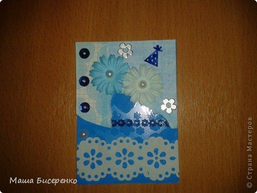 """Вот они,мои красавицы!Долг:Самурайчик.Обмениваюсь только с """"должничком"""",обменяюсь,если оооочень карточка ваша понравится.Почему разноцветки-рванки?Потому,что на карточке один цвет,но разный по гамме.А рванки,то что я эксперементировала с бумагой-подглядела у Натальи Бойковой фото 3"""