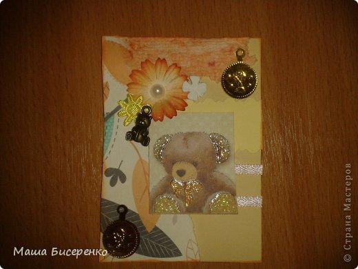 """Вот они,мои красавицы!Долг:Самурайчик.Обмениваюсь только с """"должничком"""",обменяюсь,если оооочень карточка ваша понравится.Почему разноцветки-рванки?Потому,что на карточке один цвет,но разный по гамме.А рванки,то что я эксперементировала с бумагой-подглядела у Натальи Бойковой фото 5"""