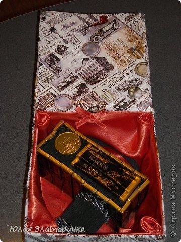 Оформление коробочки вкусных конфет в летней тематике,а точнее даже в дачной))) фото 9