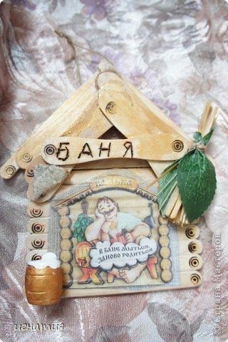 НАШЛА КАРТИНКИ В ИНЕТЕ,ОГРОМНОЕ СПАСИБО АВТОРУ ЗА ЭТО,РЕШИЛА использовать палочки от мороженного,украсила,Артуша сделал надпись:)))и вот результат подвеска в баньку:)) фото 1