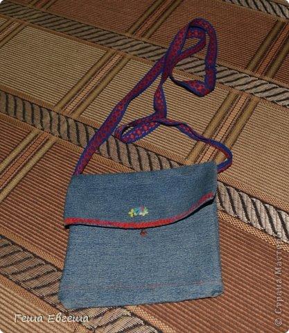 Вот такую сумочку я шила еще в школе. фото 1
