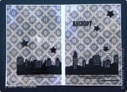 Обложки на паспорт. Мужская тема. фото 6