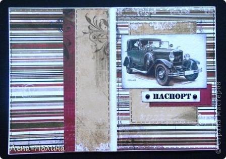 Обложки на паспорт. Мужская тема. фото 9