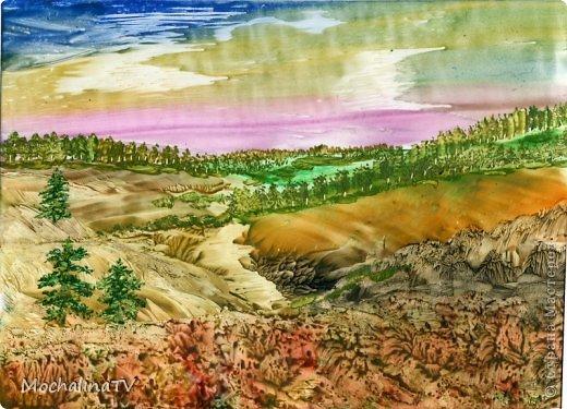 Природа Поволжья. фото 1