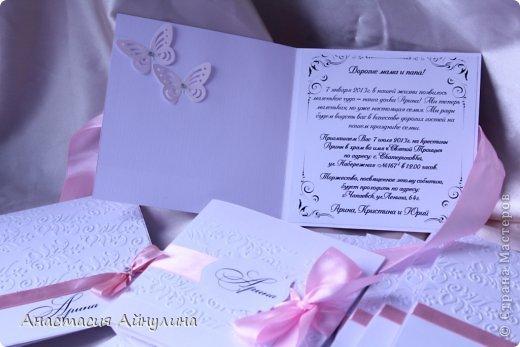 Приглашения на крестины девочки.  Вдохновлялась работами прекрасной мастерицы,чьи работы очень люблю, Kristiina Disain.  http://kristiinadisain.com/ - ее сайт фото 5