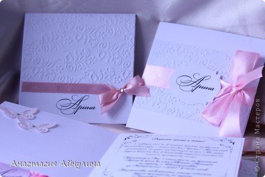 Приглашения на крестины девочки.  Вдохновлялась работами прекрасной мастерицы,чьи работы очень люблю, Kristiina Disain.  http://kristiinadisain.com/ - ее сайт фото 4