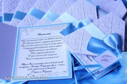 Свадебные приглашения, и снова в коробке. Идея коробочки взята у еще одной мной очень любимой мастерицы, Анастасии Костиной - http://vk.com/scrap_present фото 2