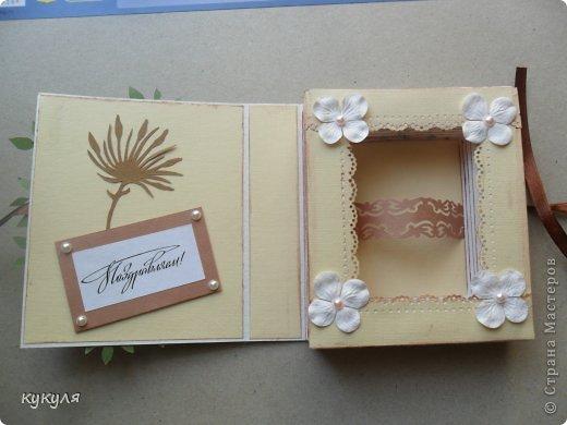 Коробочка для денежного подарка. фото 3