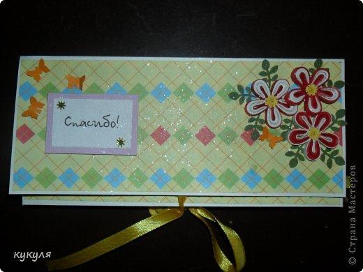 Коробочка для денежного подарка. фото 4
