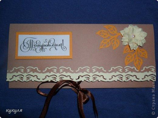 Коробочка для денежного подарка. фото 6