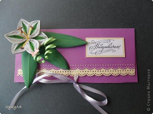 Коробочка для денежного подарка. фото 7
