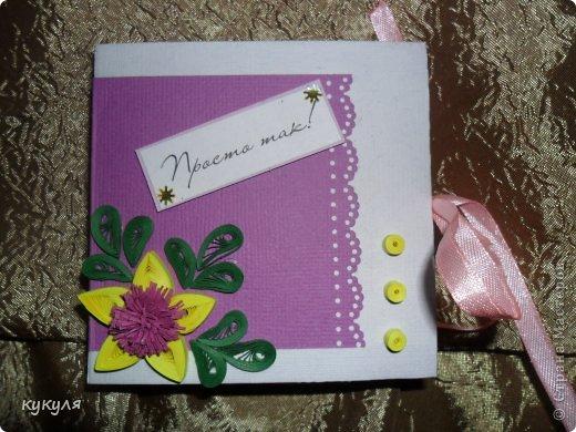 Коробочка для денежного подарка. фото 8