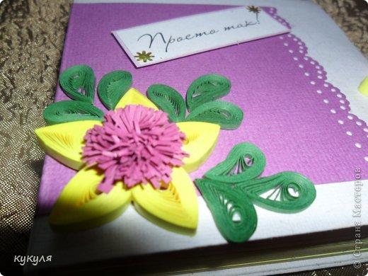 Коробочка для денежного подарка. фото 9