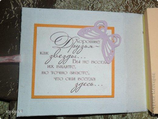 Коробочка для денежного подарка. фото 10