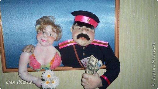 Заказ на юбилей казаку. фото 1