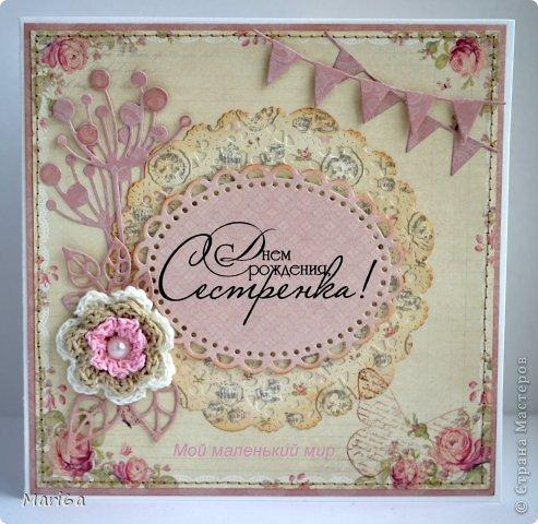 """Открытка для моей сестрички. Бумага от Pion Design, вырубки листочки от  Marianne Design, цветочек вязаный покупной, штампы бабочки, надпись от Марины Абрамовой. Ну и любимый """"укроп"""" от Memory Box. Получилась очень нежная открытка.  фото 1"""