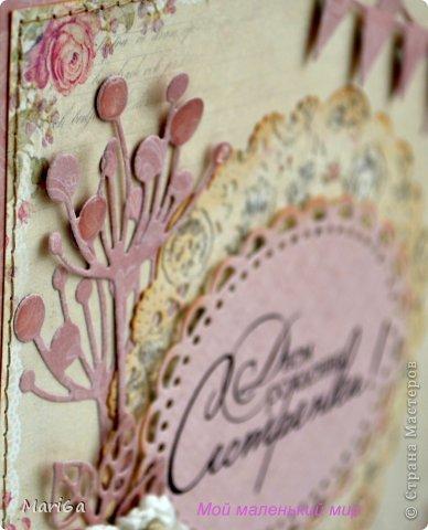 """Открытка для моей сестрички. Бумага от Pion Design, вырубки листочки от  Marianne Design, цветочек вязаный покупной, штампы бабочки, надпись от Марины Абрамовой. Ну и любимый """"укроп"""" от Memory Box. Получилась очень нежная открытка.  фото 5"""