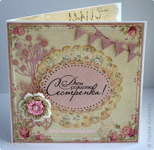 """Открытка для моей сестрички. Бумага от Pion Design, вырубки листочки от  Marianne Design, цветочек вязаный покупной, штампы бабочки, надпись от Марины Абрамовой. Ну и любимый """"укроп"""" от Memory Box. Получилась очень нежная открытка.  фото 8"""