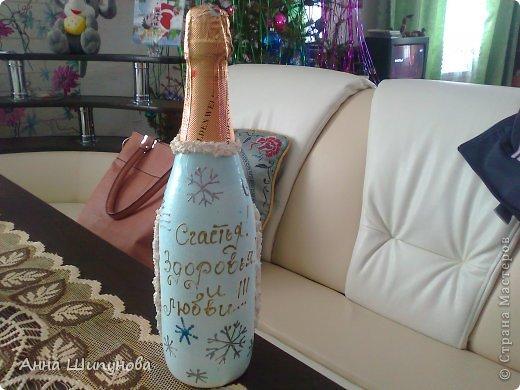 Бутылочка  в подарок! фото 6