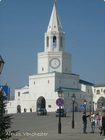 Поездка в Казань... фото 1