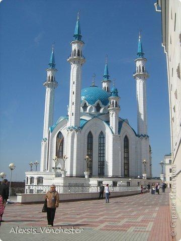 Поездка в Казань... фото 4