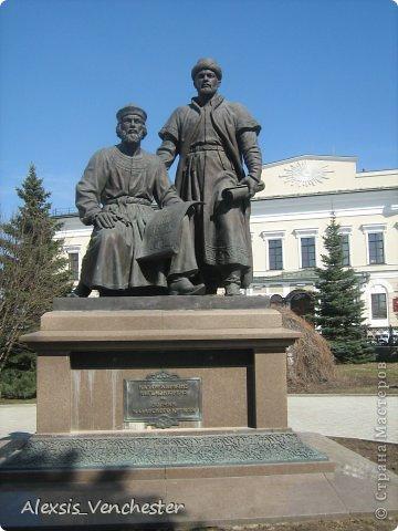 Поездка в Казань... фото 6