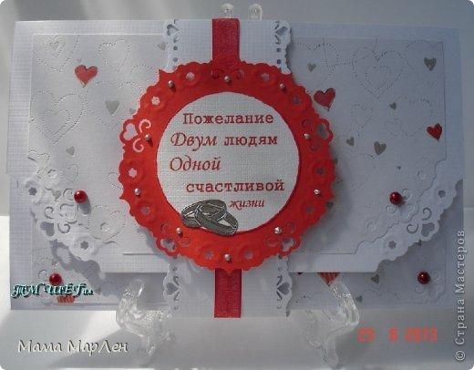 Конверт свадебный. Надпись самодельная. фото 1