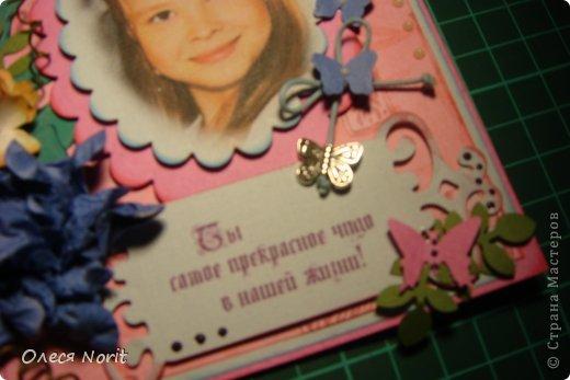 """Делала-делала я открыточки для себя и друзей и тут первый заказ!!! От постороннего человека, через соц.сети (""""Класс"""" творит чудеса) Такая получилась открытка фото 3"""