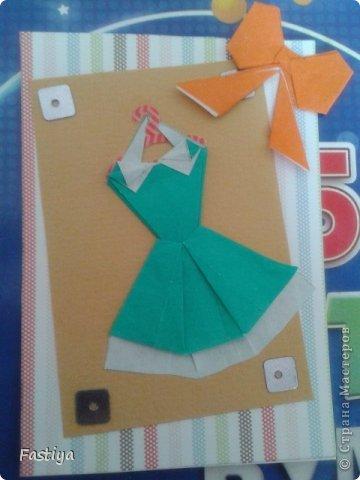 """Чтобы выходные прошли не зря... создала ещё одну мини-серию АТС - """"Оригами-платья""""... Я знаю, что что-то подобное уже кто-то делал... Надеюсь вам понравится и моё творчество=)  Карточка №1 (на мой взгляд самая милая))) фото 4"""