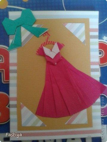 """Чтобы выходные прошли не зря... создала ещё одну мини-серию АТС - """"Оригами-платья""""... Я знаю, что что-то подобное уже кто-то делал... Надеюсь вам понравится и моё творчество=)  Карточка №1 (на мой взгляд самая милая))) фото 3"""