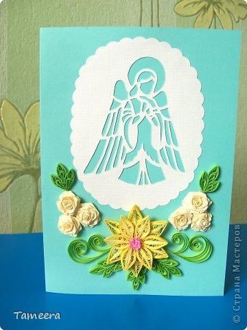 Много есть открыток с Днём рождения и не так уж много с Днём Ангела. Вот я решила немного пополнить коллекцию открыток в Стране Мастеров. фото 1