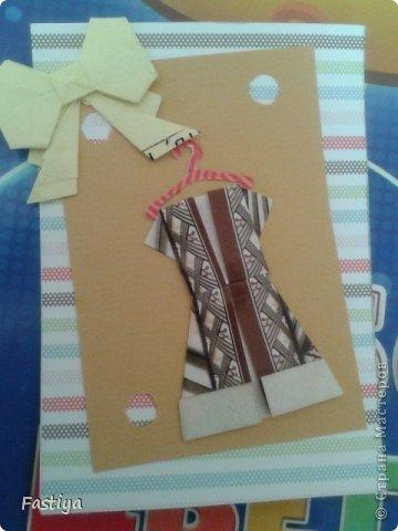 """Чтобы выходные прошли не зря... создала ещё одну мини-серию АТС - """"Оригами-платья""""... Я знаю, что что-то подобное уже кто-то делал... Надеюсь вам понравится и моё творчество=)  Карточка №1 (на мой взгляд самая милая))) фото 2"""