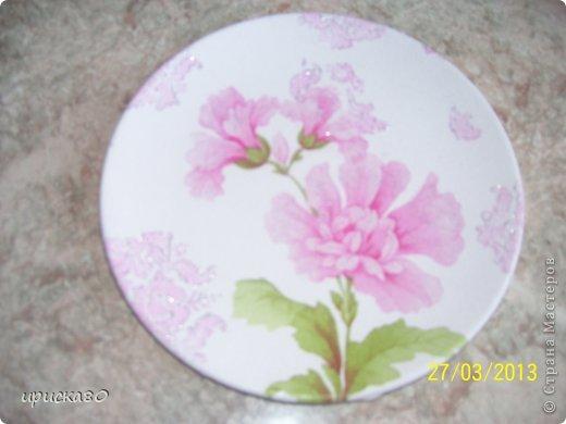 тарелочка (извените за качество) фото 1