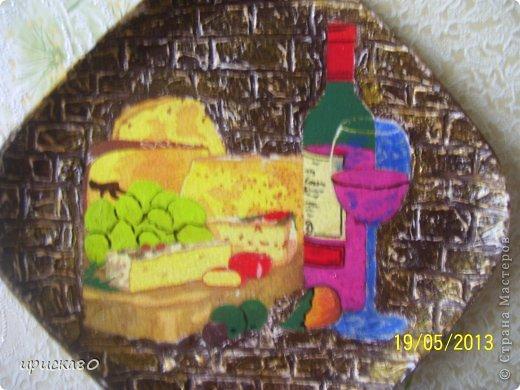 тарелочка (извените за качество) фото 2